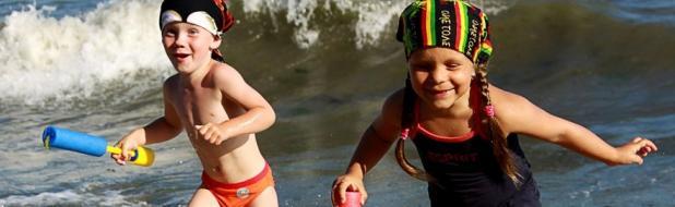 Лето - лучшее время для развития ребенка!
