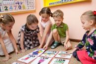 Подготовка к школе ВАО