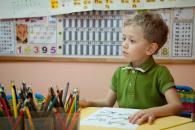 Подготовка к школе детям от 2,7 до 7 лет в Измайлово