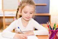 Природная грамотность - занятие для школьников