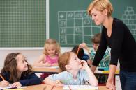 «Высшая математика» для начальной школы