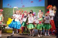 Детская Театр студия
