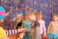 Детский праздник. Шоу мыльных пузырей ВАО