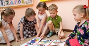 Подготовка к школе Измайлово, ВАО