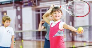 большой теннис для детей и взрослых вао