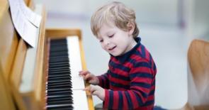 Музыкальная школа в ВАО: обучение игре на фортепиано и вокалу