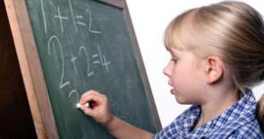 Программа обучения счету по методике Полякова ВАО