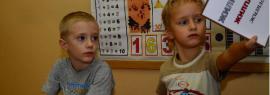 Программа подготовки к школе в ВАО