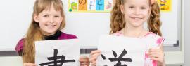 Китайский язык для детей в ВАО