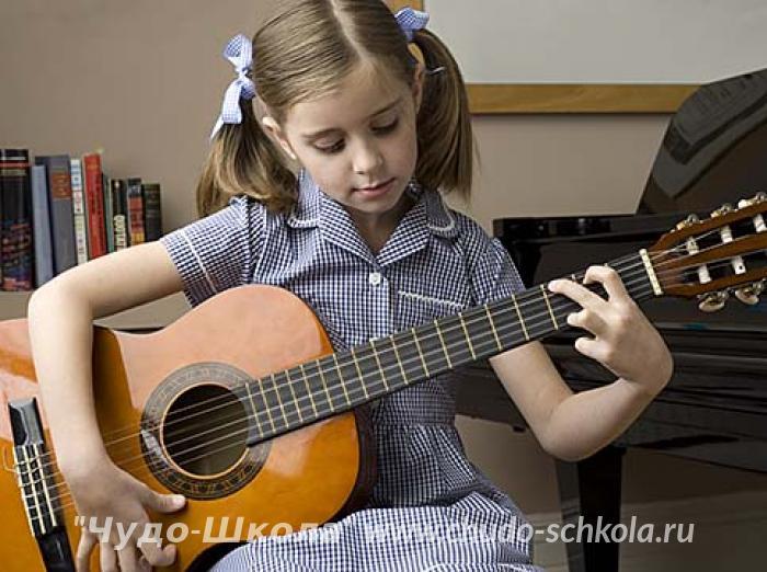 Бесплатное обучение игры на гитаре москва языковые курсы в словакии для украинцев цена технические