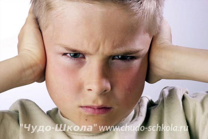 Программа психолога подготовка к школе
